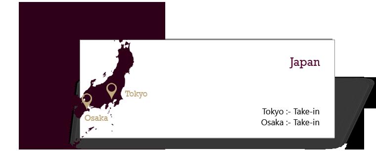 GIA Japan
