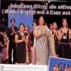 New-Jeweller-IIJW-Hindi-30th-November-2012
