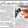 Daily-Avadhnama-9th-July-2014