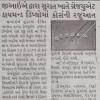 1430911032DivyaGujarat_Ahmedabad_pg03_11.04.15GIA