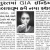 Gujarat_Mirror_Jamnagar_17_05_18_Pg_15_GIA