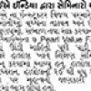 Gujarat-Samachar_Halol_GIA_22-09-18_Pg-03-sm