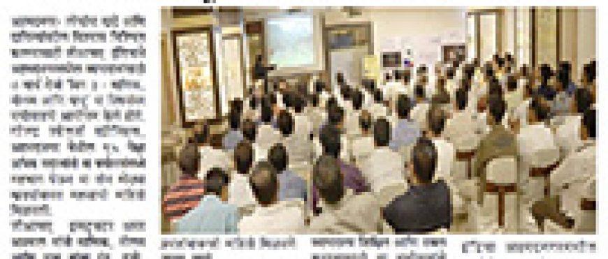 Prasar – Ahmednagar