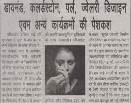 Surat Bhoomi – Vapi edition