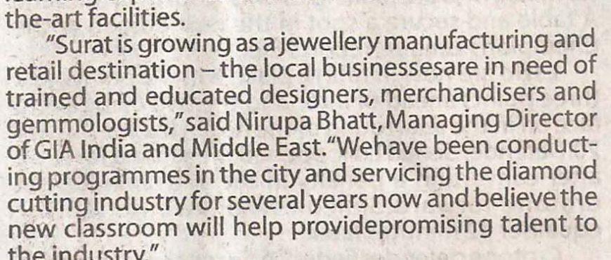 Western Times – Ahmedabad edition