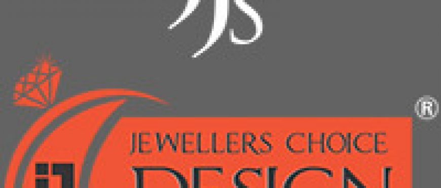 IJ Jewellers Choice Design Awards 2016